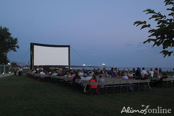 Ένα ρομαντικό βράδυ στο Cine Άλιμος