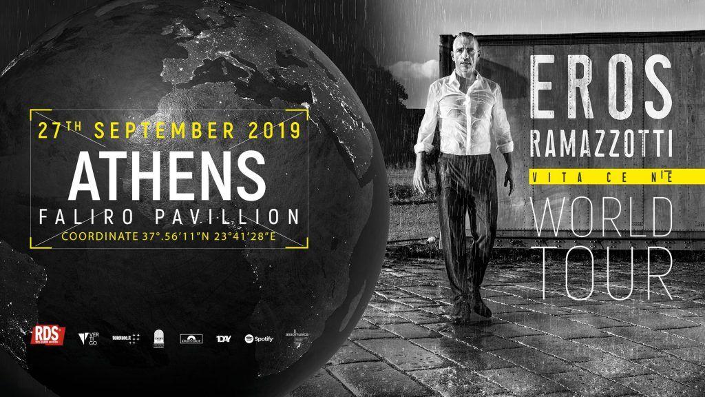 Σε δύο μήνες θα απολαύσουμε τον Eros Ramazzotti στο Φάληρο