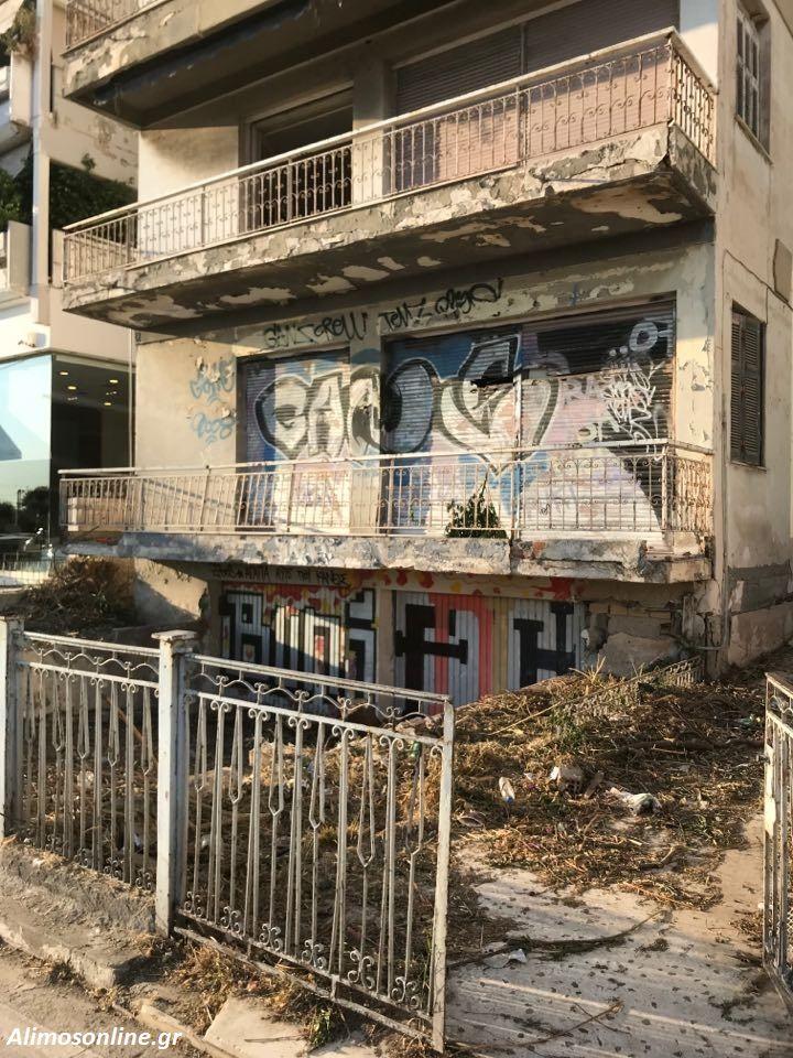 Καθαρίστηκε η αυλή της εγκαταλελειμμένης πολυκατοικίας της Λ. Ποσειδώνος