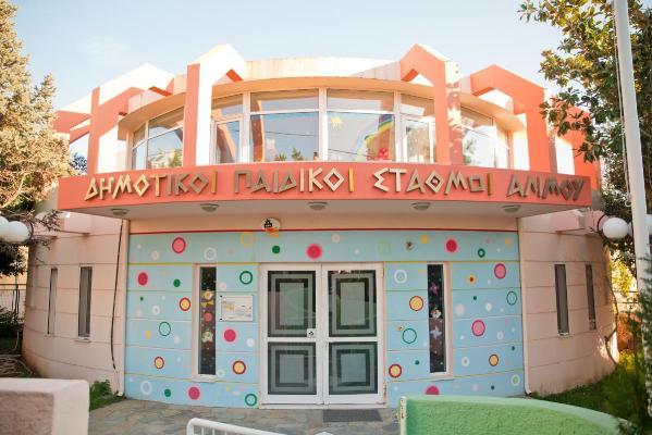 Ξεκίνησαν σήμερα οι εγγραφές των δικαιούχων του ΕΣΠΑ στους Παιδικούς Σταθμούς Αλίμου