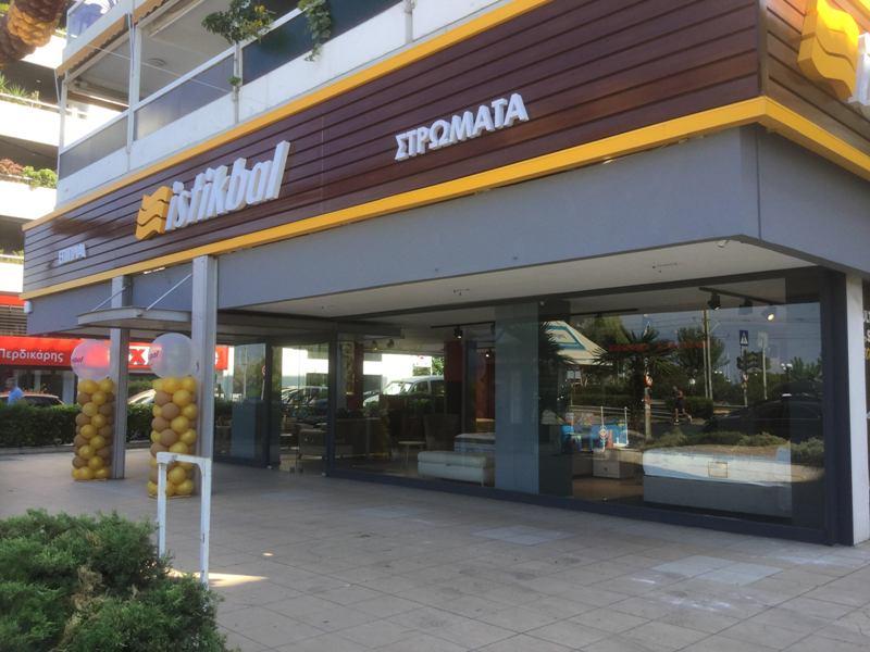 Istikbal: Το νέο κατάστημα με στρώματα και έπιπλα της Λ. Ποσειδώνος