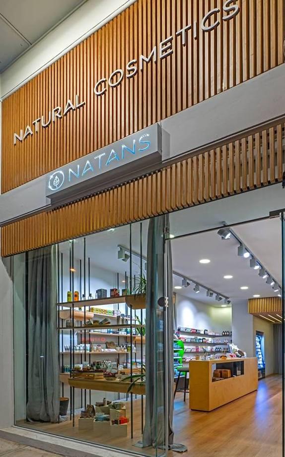 Οι εκπτώσεις στο κατάστημα με τα φυσικά καλλυντικά «Natans»