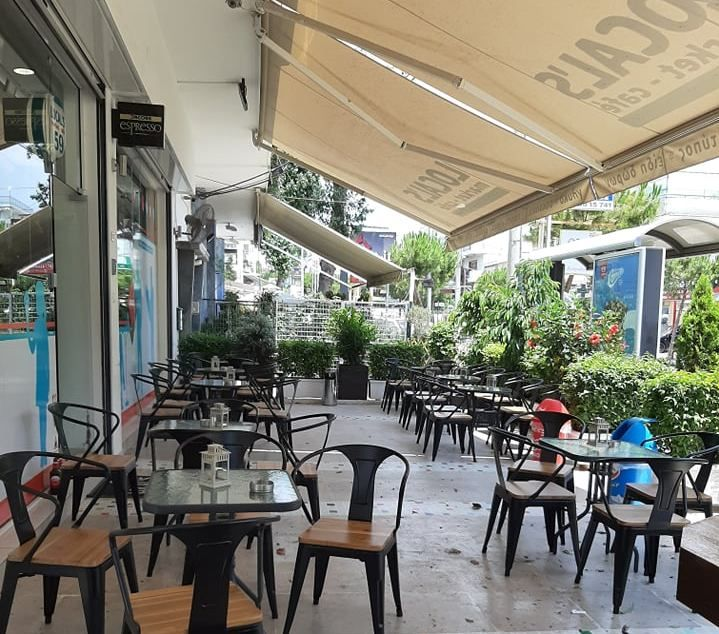 Τι θα έλεγες για ένα καφεδάκι στο Local's;