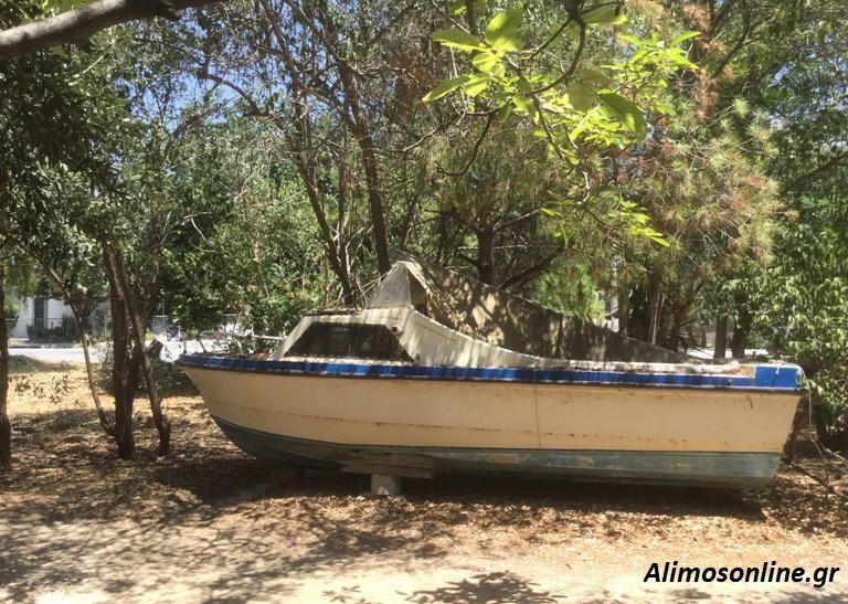 Βάρκα όχι στον γιαλό, αλλά στο Άνω Καλαμάκι