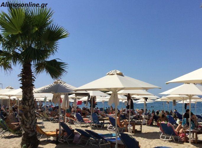 Η παραλία του Αλίμου είναι η απάντηση στη ζέστη του Δεκαπενταύγουστου