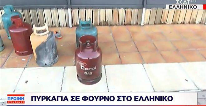 Φωτιά σε καφέ στο Ελληνικό – Οι πρώτες εκτιμήσεις κάνουν λόγο για εμπρησμό