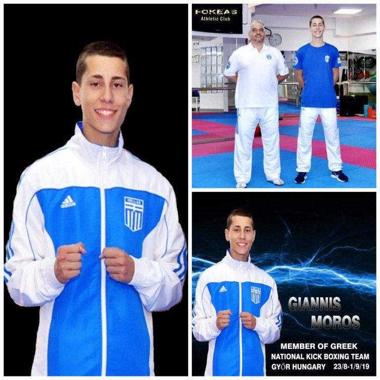 O Αλιμιώτης Γιάννης Μώρος του Α.Σ «ΦΩΚΕΑΣ» στην Εθνική Ομάδα για το Ευρωπαικό Πρωτάθλημα Kick Boxing
