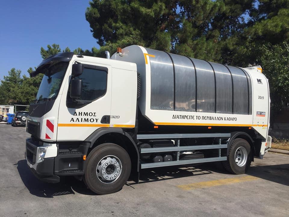 Νέο απορριμματοφόρο για τον Δήμο Αλίμου