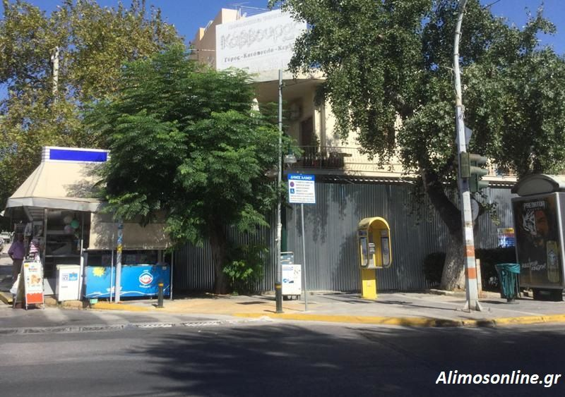 «Kiosky's» πρόκειται να ανοίξει σύντομα στην γωνία Δωδεκανήσου και Κύπρου