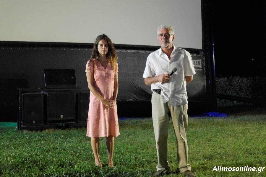 Η Αλιμιώτισσα Μαρίνα Καλογήρου καλεσμένη στο Cine Alimos