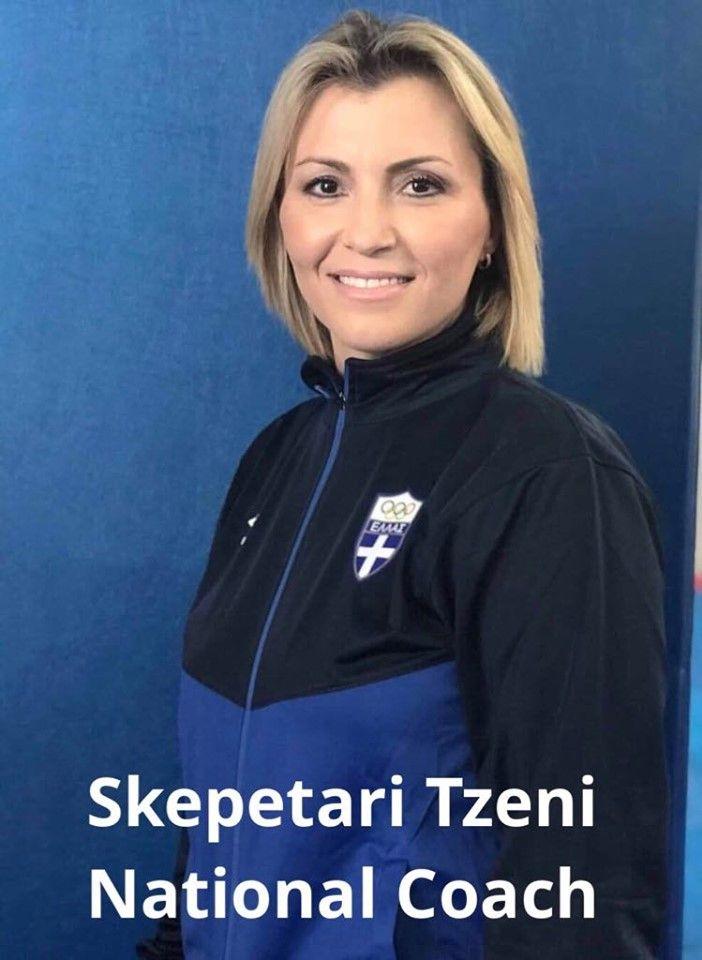 H Αλιμιώτισσα Tζένη Σκεπετάρη, είναι η πρώτη γυναίκα ομοσπονδιακή προπονήτρια του Ολυμπιακού ταεκβοντό