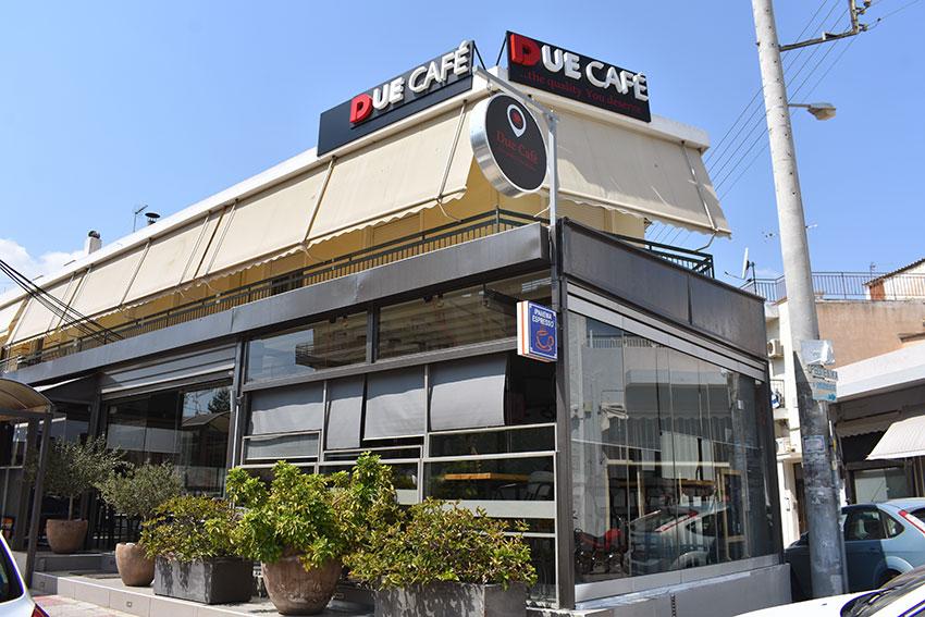 Due Café: Ενας all day προορισμός που θα γίνει το στέκι σου για τους αγώνες
