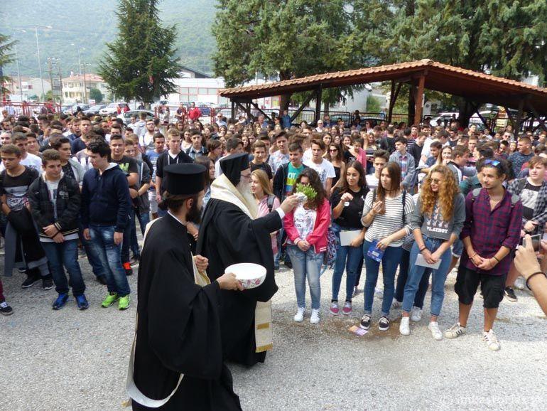 Αναλυτικά οι ώρες του αγιασμού σε όλα τα σχολεία του Αλίμου