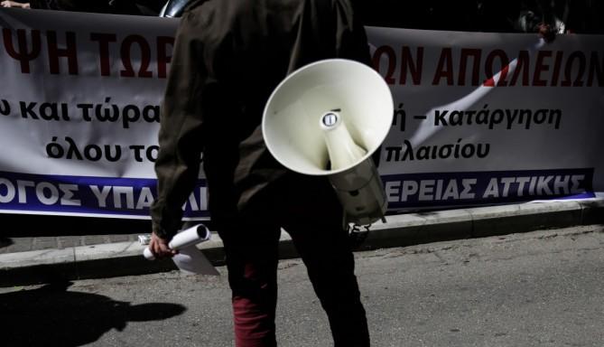 24ωρη πανελλαδική απεργία της ΑΔΕΔΥ την επόμενη Τρίτη