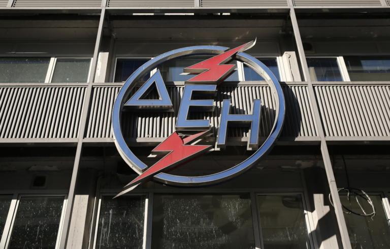 Διακοπή ρεύματος για 9,5 ώρες θα έχουν αύριο περιοχές του Αλίμου