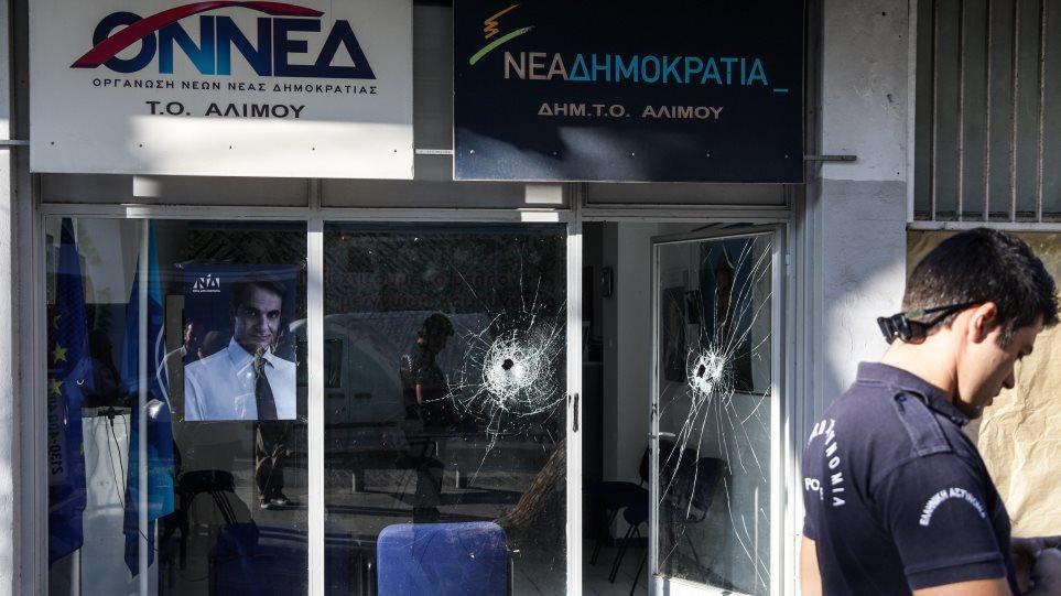 Ανάληψη ευθύνης για τις επιθέσεις σε γραφεία τοπικών οργανώσεων της ΝΔ και τράπεζες