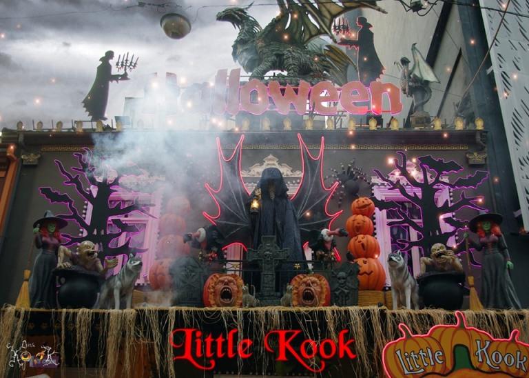 To «Little Kook» ετοιμάζεται για το Halloween
