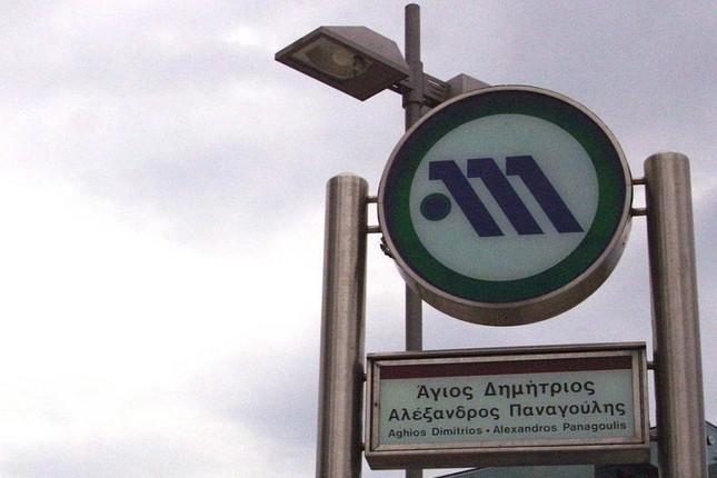 Αλλάζουν όνομα δύο σταθμοί του μετρό -Πώς θα λέγονται πλέον ο «Ευαγγελισμός» και ο «Αγιος Δημήτριος»