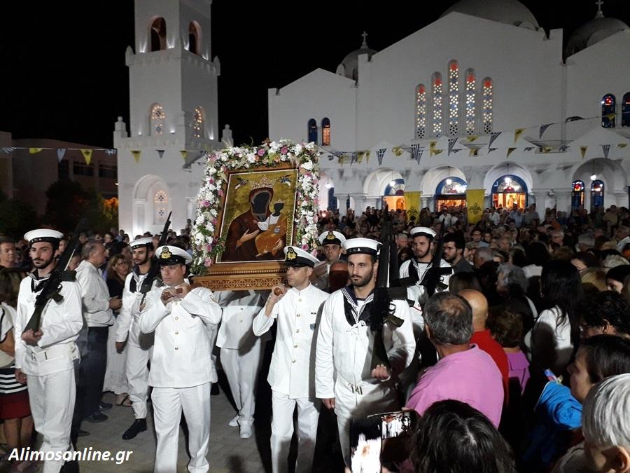 Ηπεριφορά της Ιερής Εικόνας τηςΠαναγίας Μυρτιδιωτίσσης Αλίμου