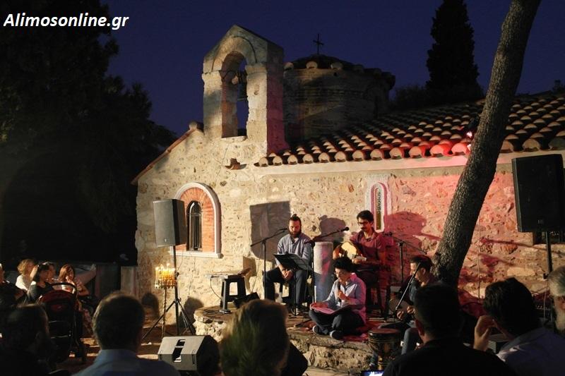 Μία μαγευτική βραδιά στο ιστορικό εκκλησάκι μέσα στο Κτήμα Γερουλάνου