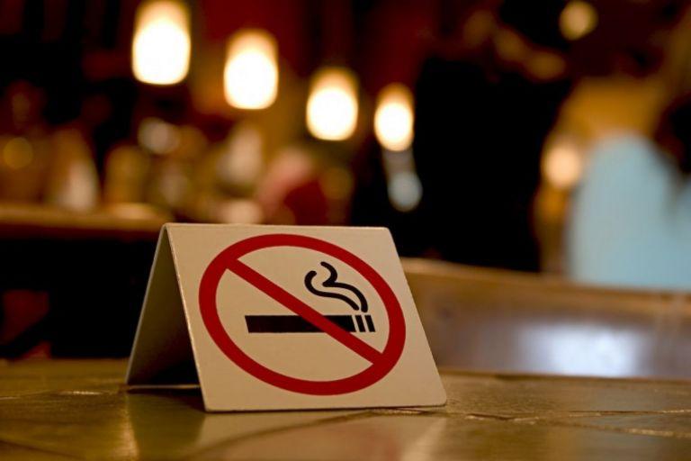 Αργυρούπολη: Πρόστιμο για παράβαση του αντικαπνιστικού νόμου