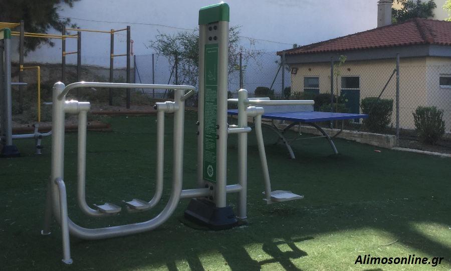 Υπαίθριος χώρος γυμναστικής σύντομα στην οδό Κανάρη