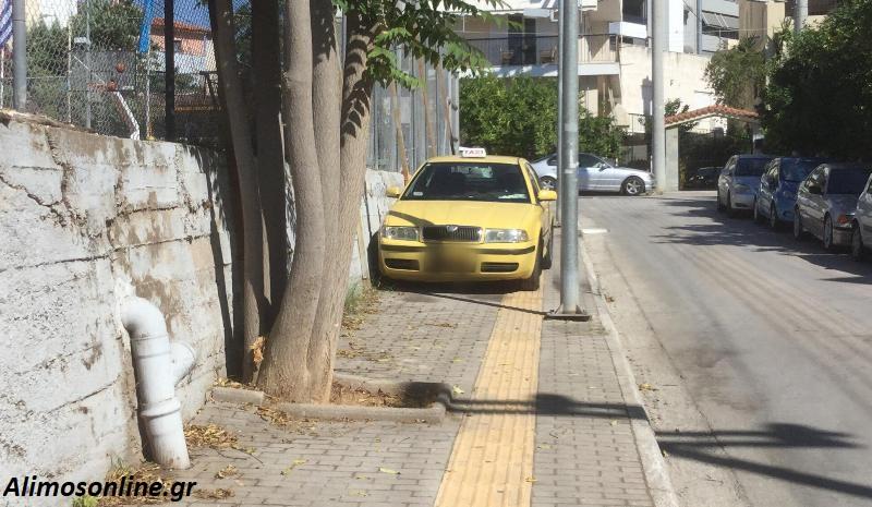 Μόνιμη άνετη θέση πάρκινγκ