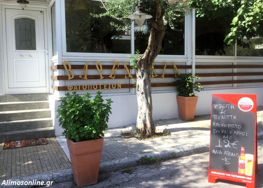 Βαρελάκια: Τι θα έλεγες για απεριόριστο φαγητό και κρασί με 12€;