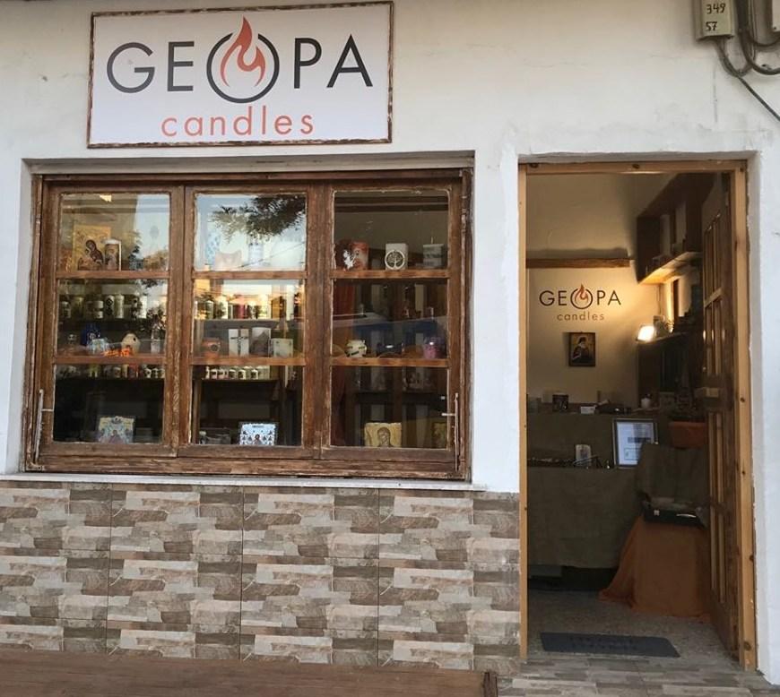 «Geopa Candles»: Ο νέος προορισμός για όμορφα κεριά και είδη δώρων