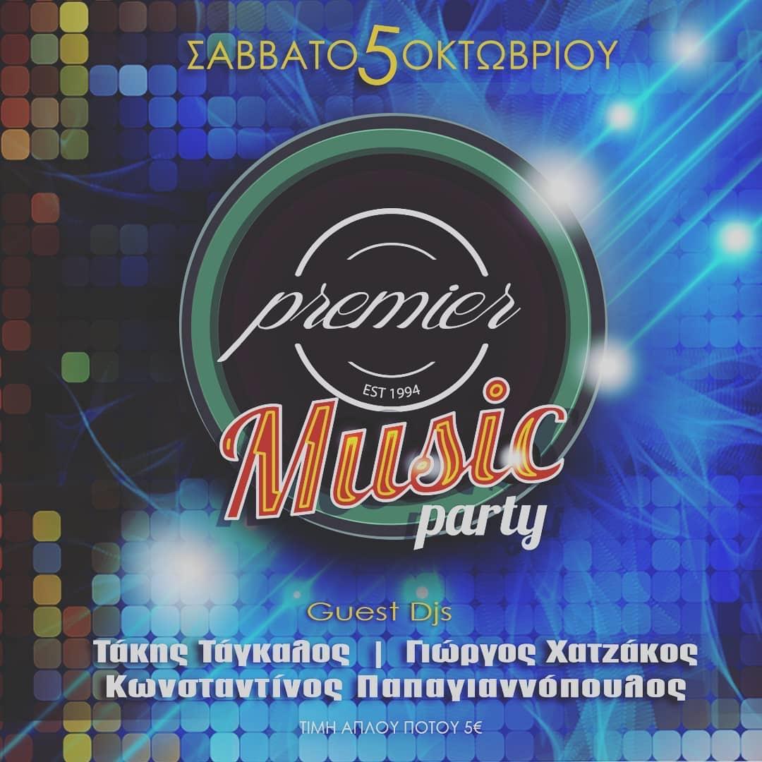 Απόψε τρεις παραγωγοί του Alimos Web Radio ετοιμάζουν ένα πάρτι στο Premier