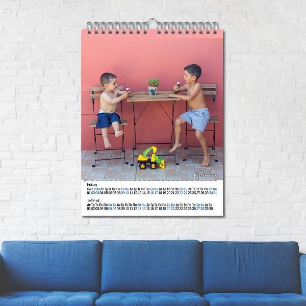 PhotoVekris: Φτιάξε ένα ημερολόγιο με τις αγαπημένες σου φωτογραφίες