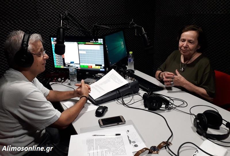 Απολαύσαμε την Αλκυόνη Παπαδάκη στο Alimos Web Radio