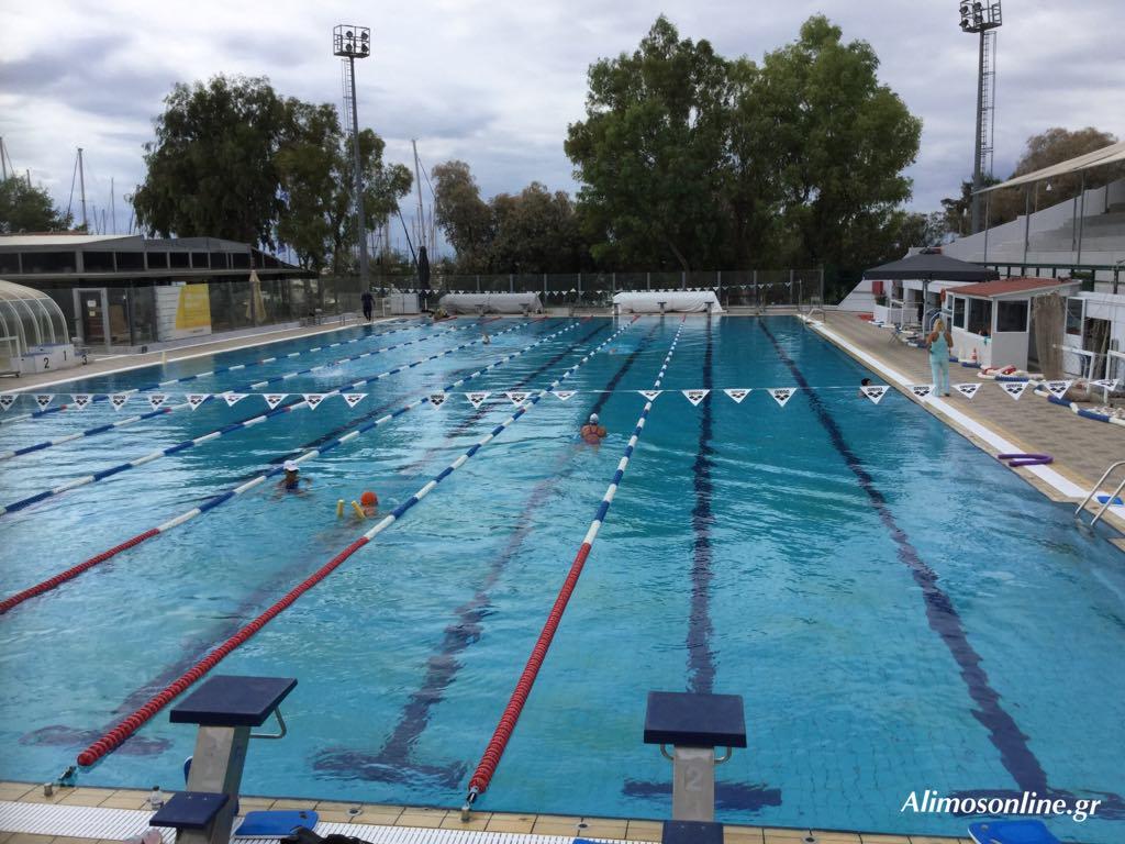Aνοιχτό και τις Κυριακές το Κολυμβητήριο Αλίμου