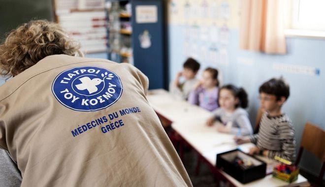 Η ανακοίνωση των «Γιατρών του Κόσμου» σχετικά με επιτήδειους που παριστάνουν εκπροσώπους τους