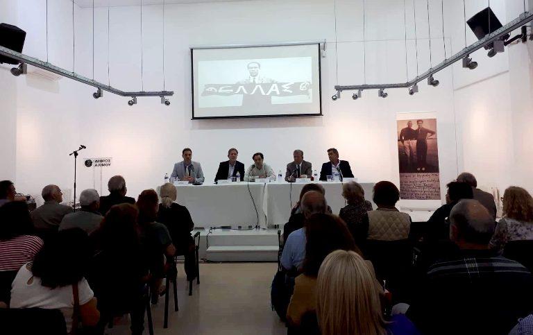 Πραγματοποιήθηκαν τα εγκαίνια της έκθεσης στη μνήμη του Γρηγόρη Λαμπράκη