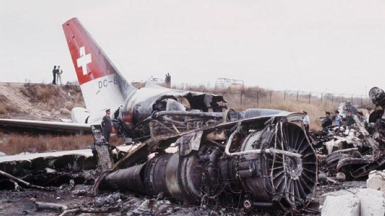 Οκτώβριος 1979: Η αεροπορική τραγωδία 14 νεκρών με αεροσκάφος που μετέφερε 2 εκατομμύρια δολαρίων διαμάντια