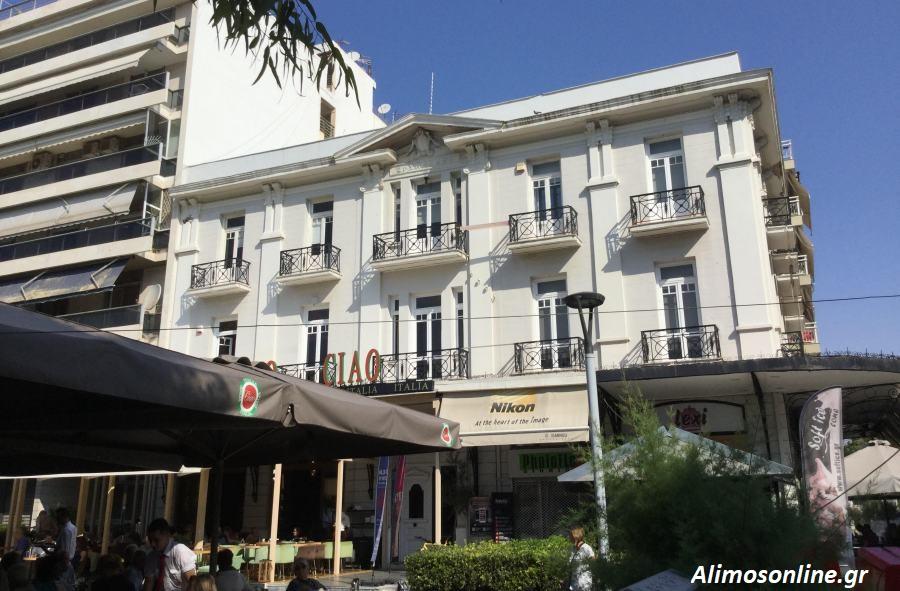 Το μεσοπολεμικό ξενοδοχείο «Ερύμανθος» στο Παλαιό Φάληρο
