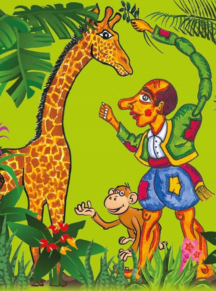 «Ο καραγκιόζης στη ζούγκλα», σήμερα για δύο παραστάσεις στο «Κάρολος Κουν»