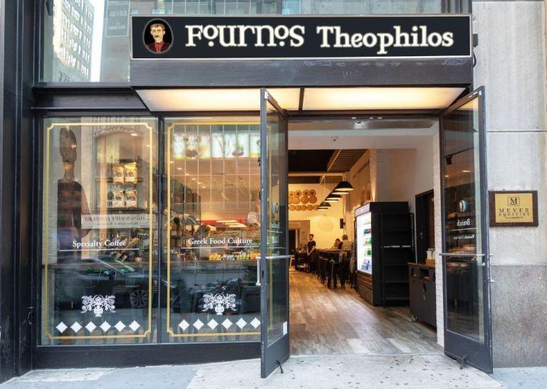 Με γεύση από Άλιμο και ο δεύτερος Fournos Theophilos στη Νέα Υόρκη