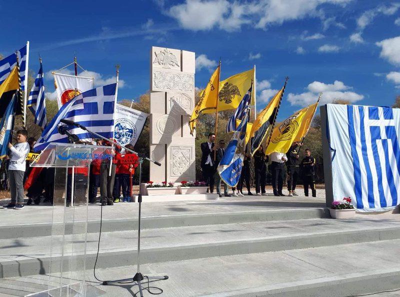 Το μνημείο πεσόντων εφέδρων και εθελοντών Κωνσταντινουπολιτών στον Φλοίσβο