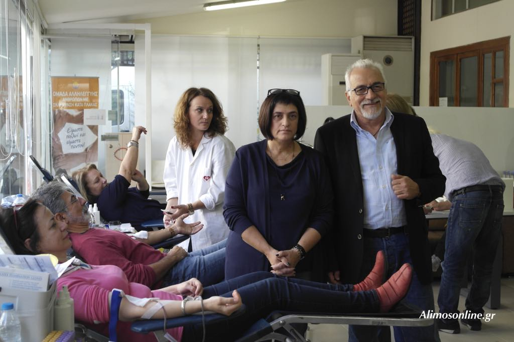 Αύριο η δεύτερη  ημέρα της Εθελοντικής Αιμοδοσίας του Δήμου Αλίμου