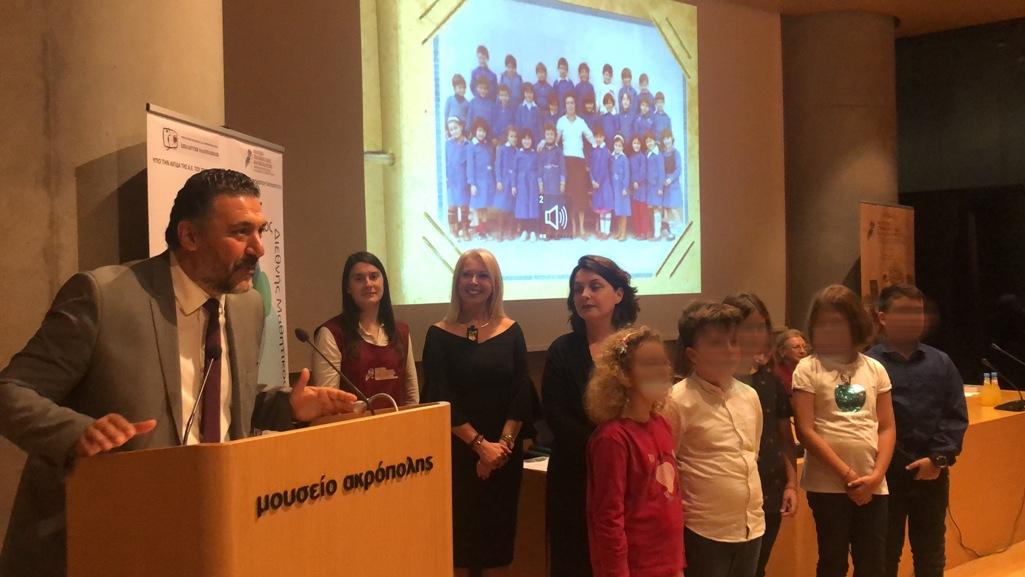 Το 4ο Δημοτικό Παλαιού Φαλήρου βραβεύτηκε στον 6ο Διεθνή Μαθητικό Διαγωνισμό «Στιγμές από την ιστορία των σχολείων»
