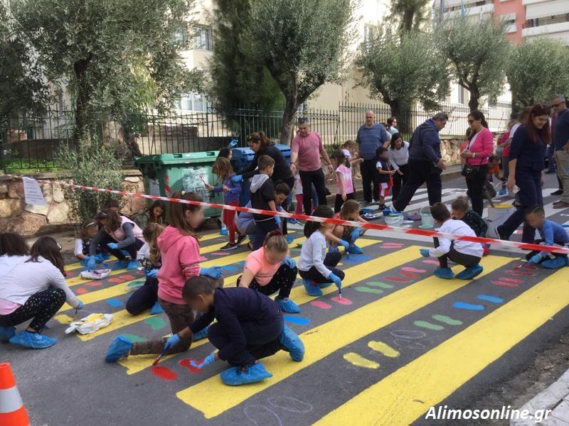 Όμορφα χρώματα γέμισε η διάβαση της οδού Τσουκανέλη