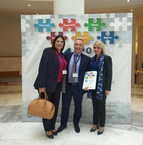 Βράβευση του Δήμου Αλίμου στο 15ο Πανελλήνιο Συνέδριο του Ελληνικού Δικτύου Υγιών Πόλεων