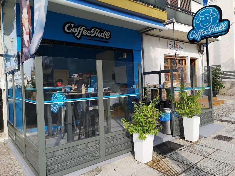 Σήμερα το απόγευμα τα επίσημα εγκαίνια του «Coffee Hall»