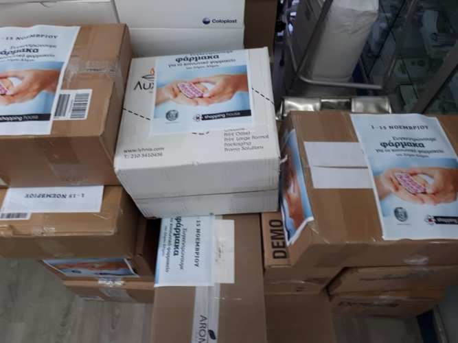 Συγκεντρώθηκαν 12 κούτες με φάρμακα για το Κοινωνικό Φαρμακείο Αλίμου