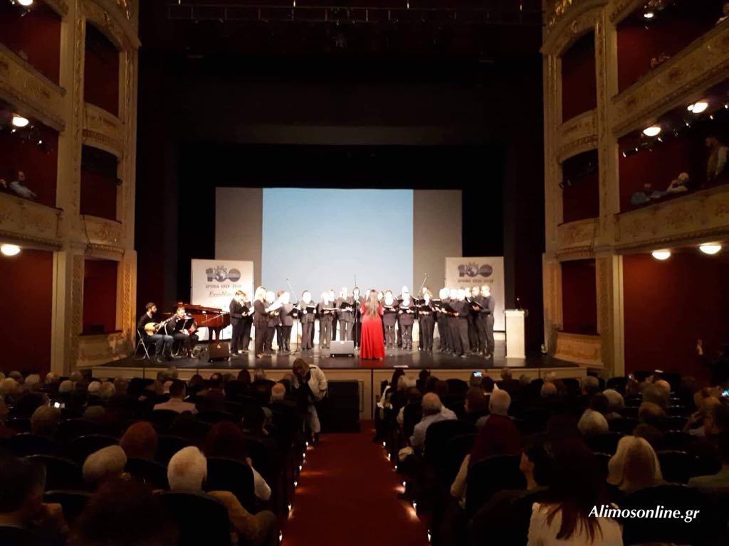 Ο Σύλλογος Εκτελωνιστών του Δήμου Αλίμου στο Δημοτικό Θέατρο του Πειραιά