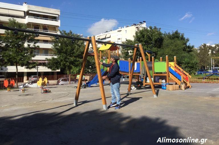 Νέα παιδική χαρά ετοιμάζεται στο Καλαμάκι