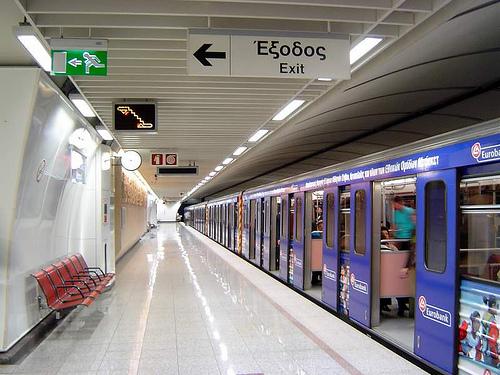 Μετρό: Αναστέλλονται οι στάσεις εργασίας