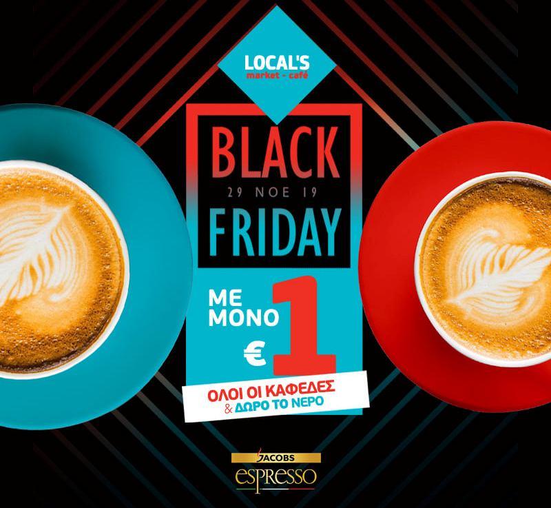 Σήμερα θα βρείτε στο Local's όλους τους καφέδες 1€